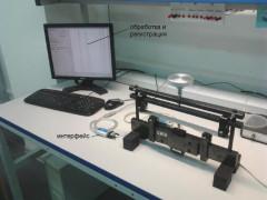 Установки воспроизведения и измерения деформации УВИД-3000