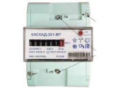 Счетчики активной электрической энергии трехфазные однотарифные КАСКАД-301-МТ