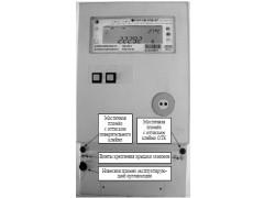 Счетчики электрической энергии многофункциональные СЭТ-1М.01М