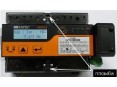 Счетчики многофункциональные для измерения показателей качества и учета электрической энергии EM133, EM132, ЕМ131