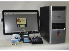Системы длительного мониторирования электрокардиограмм и артериального давления Кардиан - СДМ