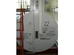 Мерник металлический технический 1 класса ТКС-М