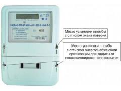 Счетчики активной и реактивной электрической энергии трехфазные однотарифные КАСКАД-302-МТ