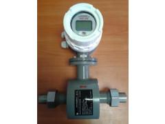 Расходомеры-счетчики электромагнитные МераПрибор мод. МПР-100, МПР-200, МПР-300, МПР-380, МПР-400