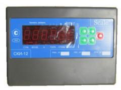 Индикаторы весоизмерительные СКИ-12