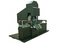 Комплексы дефектоскопные автоматизированные ВД-233.1М