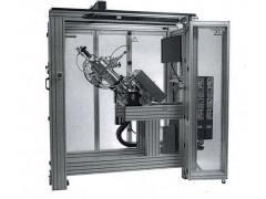 Системы исследования пластовых флюидов PVT