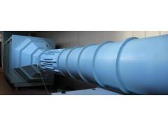 Установка измерительная аэродинамическая ЭМС 0,05/60-400