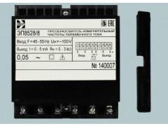 Преобразователи измерительные частоты переменного тока ЭП8528