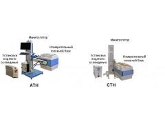 Стенды измерительные для СБИС Verigy V93000 Pin Scale 1600