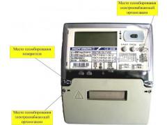 Счетчики электрической энергии трехфазные многофункциональные СЕ308