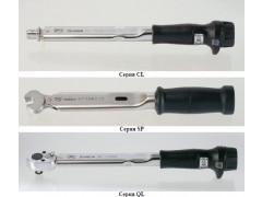 Ключи моментные предельные CL, SP, QL
