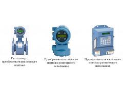Расходомеры электромагнитные Rosemount 8750