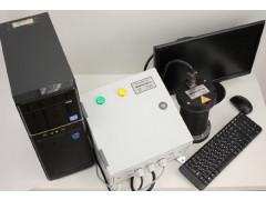 Анализаторы рентгенорадиометрические поточные цифровые АРП-1Ц