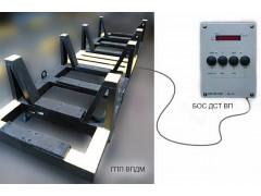 Весы платформенные для взвешивания длинномерного металлопроката ВПДМ