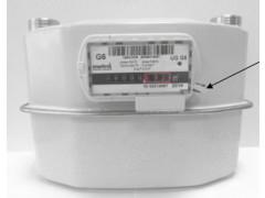 Счетчики газа диафрагменные UG (G6, G10, G16, G25)