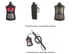 Сигнализаторы горючих газов СГГ-20Микро