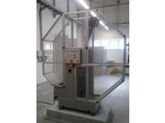 Копры маятниковые PSd 450/300