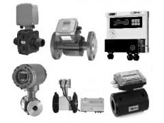 Теплосчетчики СПТК-4120