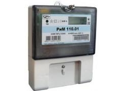 Счетчики электрической энергии однофазные статические РиМ 110.01