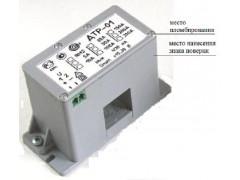 Преобразователи силы переменного тока измерительные разъемные ДТР