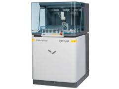 Спектрометры рентгенофлуоресцентные Zetium