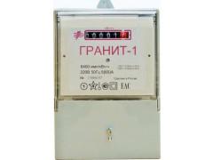 Счетчики электрической энергии статические однофазные ГРАНИТ