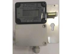 Датчики температуры искробезопасные ИДТ