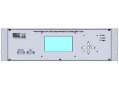 Трансформаторы тока электронные оптические эталонные ТТЭО