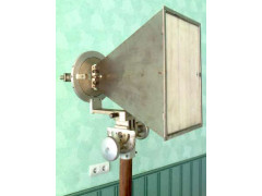 Антенны измерительные рупорные П6-59М