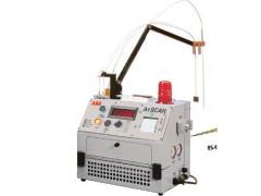 Анализатор водорода в жидком алюминии AlSCAN