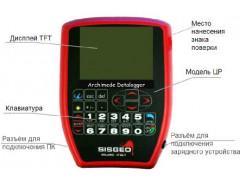 Инклинометр горизонтальный с цифровым регистратором