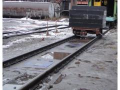 Весы вагонные АВП-ВП-СД-250