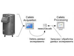 Калориметры теплового потока изотермические Calvet мод. MS80