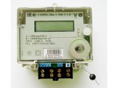 Счетчики электрической энергии однофазные электронные ГАММА
