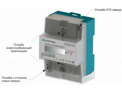 Счетчики электрической энергии статические однофазные ТОПАЗ 1