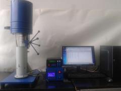 Дилатометры с кварцевым толкателем ДКТ