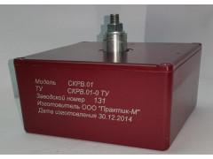 Системы контроля и регистрации механических воздействий СКРВ.01-0