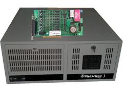 Комплексы измерительные микропроцессорные быстродействующие тензометрические Динамика-3