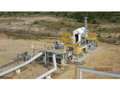"""Комплекс измерительный количества природного газа компании """"Эксон Нефтегаз Лимитед"""""""