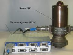 Динамометры электронные ДЭС
