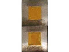 Набор мер толщины покрытий золота на стали