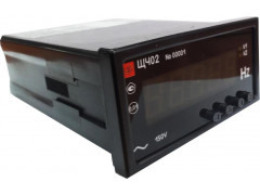 Приборы цифровые электроизмерительные ЩЧ