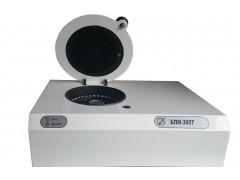 Анализаторы биохемилюминесцентные БЛМ-3607