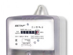 Счетчики электрической энергии однофазные статические БАРС-1М