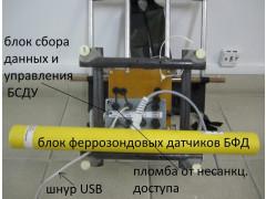 Магнитометры МГРФ