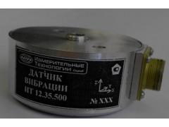 Датчики вибрации ИТ12.35.500