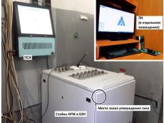 Комплекс измерительно-вычислительный Испытатель
