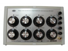 Меры многозначные электрического сопротивления МС3057 и МС3057.1