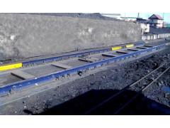 Весы вагонные для статического взвешивания и взвешивания в движении вагонов и поездов РТВ
